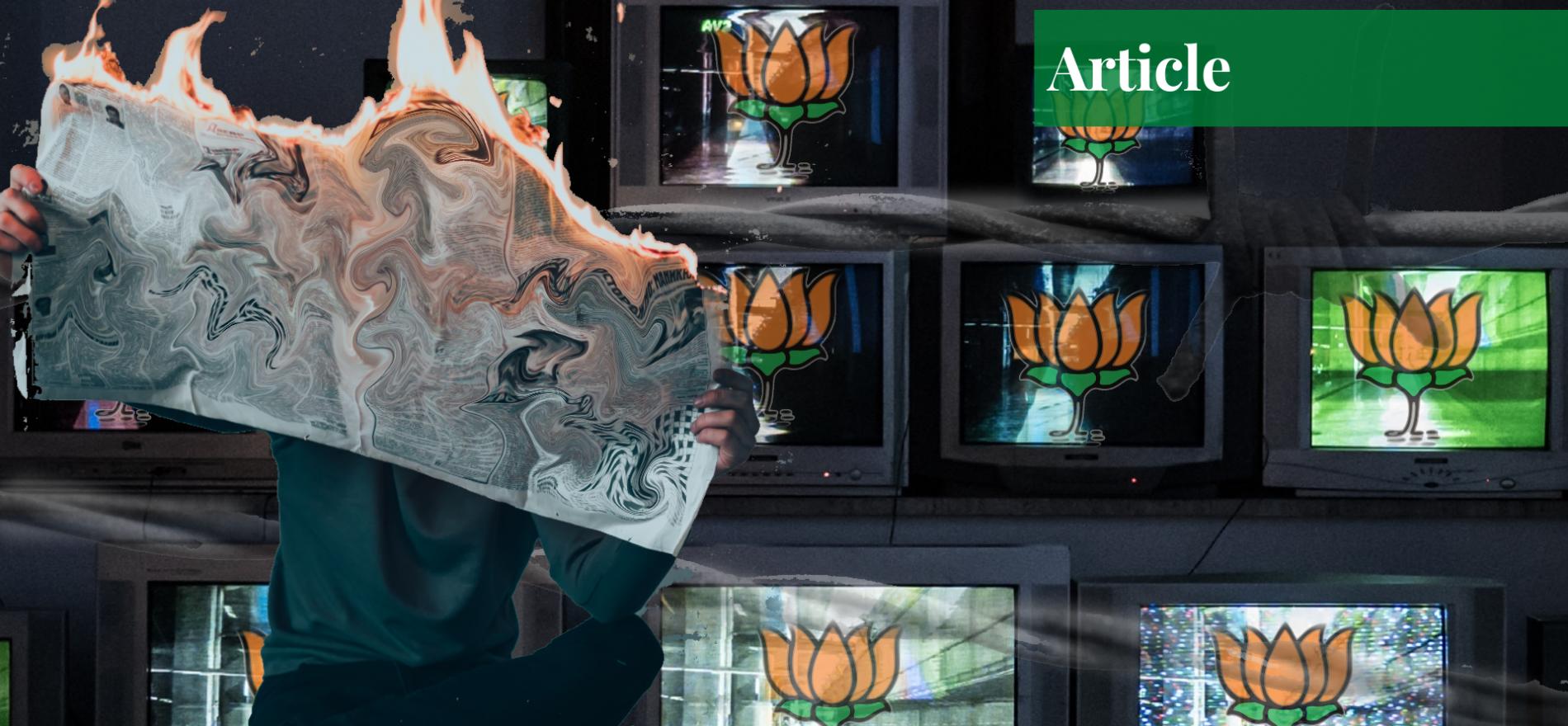 Indian media bjp