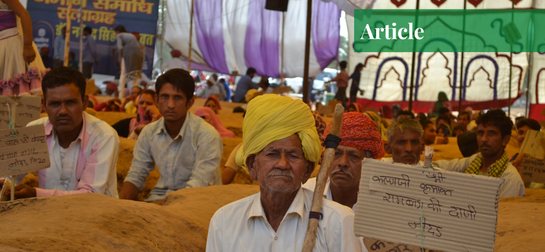 agricultural reforms in india