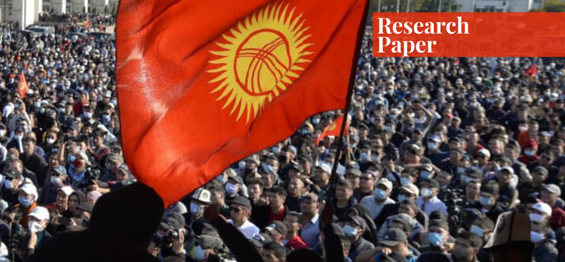 civil society in the kyrgyz republic
