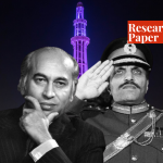 Administrative Reforms in Pakistan: The Past, Present & Future