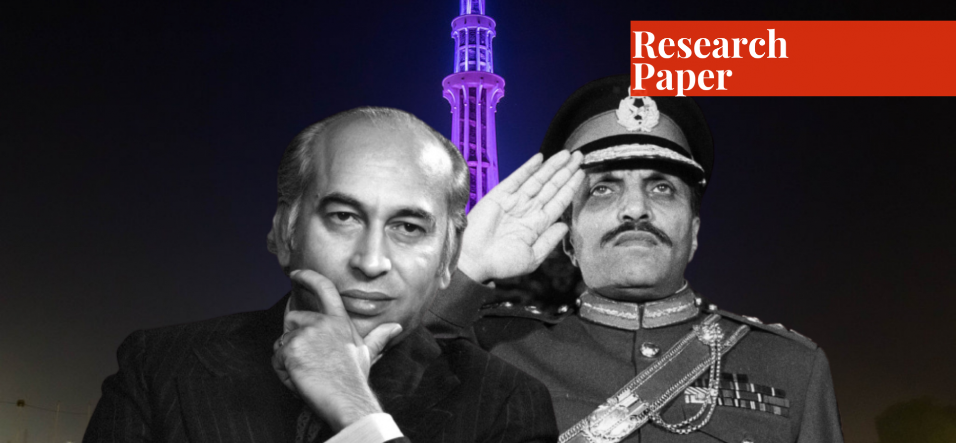administrative reforms in pakistan