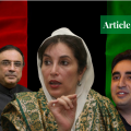 Pakistan Peoples Party: Zardari's New Survival Strategy